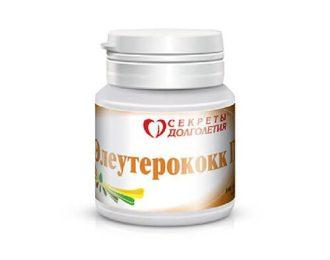 Elevterokok P (sibirski ginseng), dražeji z dodatkom vitamina C