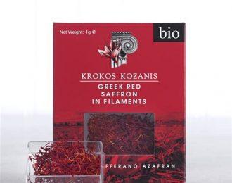 Grški ekološki rdeči Žafran v nitkah, vrhunske kvalitete, 1g